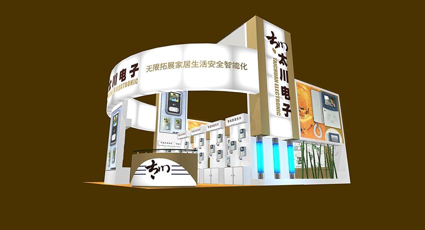 太川电子展台效果图-展会搭建-展会装修-展会布置-去